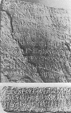 A Cryptogram in the Phoenician Inscription from Brazil · The