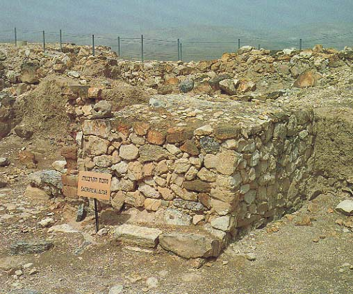Arad—An Ancient Israelite Fortress with a Temple to Yahweh · The BAS