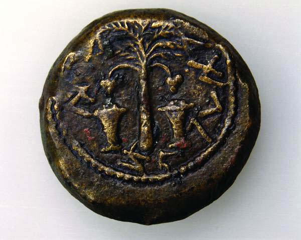 "Roman Coins Boast ""Judaea Capta"" · The BAS Library"