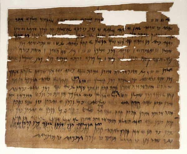 Egyptian Papyrus Sheds New Light on Jewish History · The BAS Library