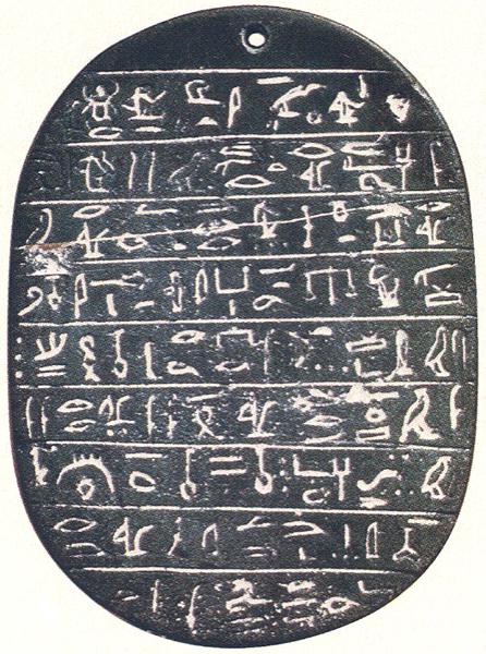 Why Did God Harden Pharaoh's Heart? · The BAS Library