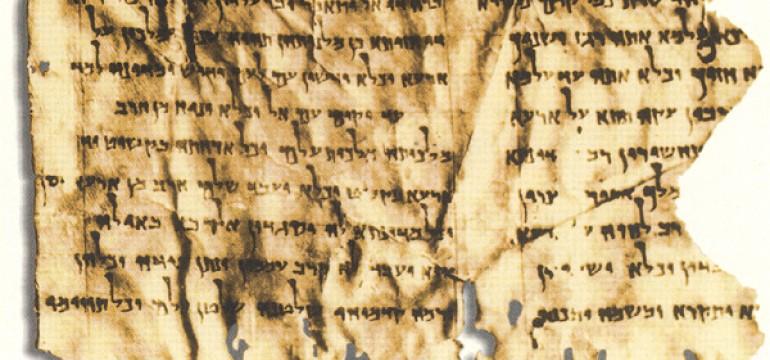 Risultati immagini per qumran aramaic