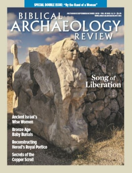 The BAS Library · Biblical Archaeology Society Online Archive