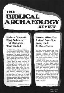 Biblical Archaeology Review, March 1975
