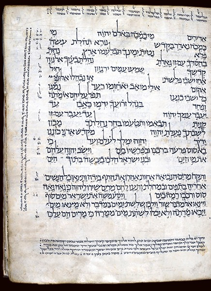 How Hebrew Became a Holy Language · The BAS Library